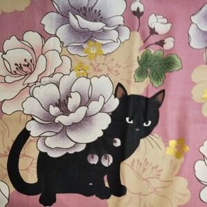 黒猫とボタン(ピンク) 生地 ハギレ