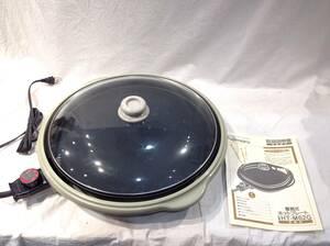 ★2866★未使用★fujimaru フジマル ホットプレート HT-M62G 着脱式 焼きそば お好み焼き ステーキ 調理器具