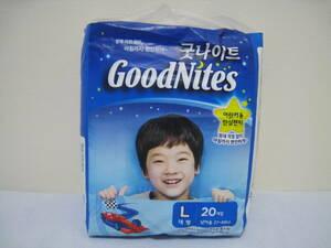 【新品】韓国版おねしょパンツ GoodNites 27~44kg対応 20枚入り 中学生・高校生 男の子用