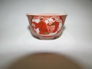 (旧家・蔵出し)(明治時代・九谷焼細密画・色絵手描き盃・人物に風景模様)金彩・唐獅子・龍模様