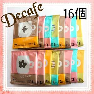 【新品】UCC/おいしいカフェインレスコーヒー*⑯個まとめ売り112g/レギュラー珈琲 ドリップコーヒー/美味しい珈琲 デカフェ