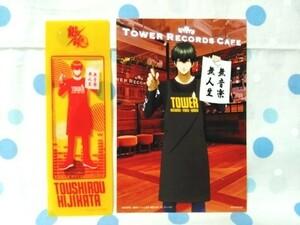 銀魂 タワーレコードカフェ 限定 非売品ポストカード クリアしおりセット 土方十四郎 TOWER RECORDS CAFE