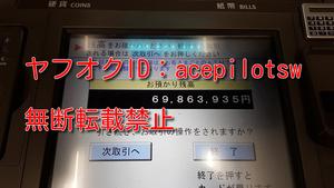 產品詳細資料,日本Yahoo代標|日本代購|日本批發-ibuy99|直接顔を合わせて☆放置収入☆スマホだけで月給58万~126万円☆acepilotswプレゼンツ