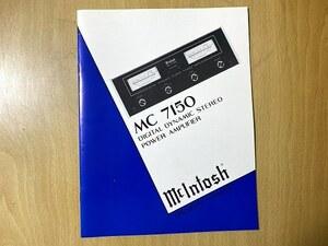 MCINTOSH マッキントッシュ MC7150 パワーアンプ オーナーズマニュアル 取扱説明書