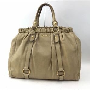 miumiu ミュウミュウ レザー トートバッグ ハンドバッグ ギャザー ブラウン 茶 レディース ブランド カバン 鞄