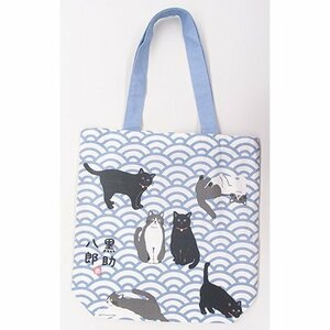 A4サイズ トートバッグ ナミハチクロ A4サイズ 黒猫の黒助 ハチワレ猫の八郎 ネコ 猫 レッスンバッグ 新品