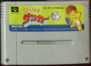 スーパーファミコンソフト ワールドサッカー