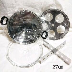 新品 ★ 大きい 鍋 27cm ステンレス セット ガスコンロ IH対応 ih 煮洗い ナベ なべ 26 27 両手鍋 国産 日本