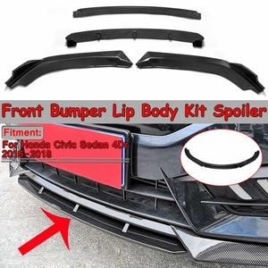 """* самый дешевый .. * универсальный карбоновый рисунок 4 раздел передний бампер спойлер """"губа"""" Crown Celsior Civic Silvia Lexus AT7089"""