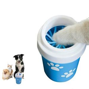 ■1円スタート■人気急上昇♪便利なペット用足洗浄機【Lサイズ】☆ペット 犬 猫 散歩 ブラシ 掃除 洗う ポータブル
