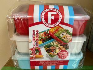 お弁当箱 ランチボックス 3段 ピクニック