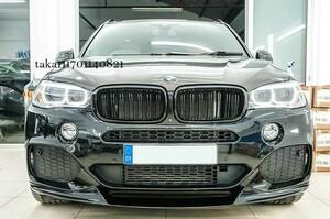 2013-2018 BMW X5 F15 Mスポーツ フロント リップ スポイラー/ バンパー ディフューザー エプロン カバー カナード スプリッター