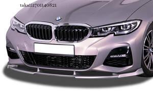 BMW 3シリーズ G20 G21 Mスポーツ M340i フロント リップ スポイラー/ バンパー スプリッター アンダー ディフューザー カナード エアロ