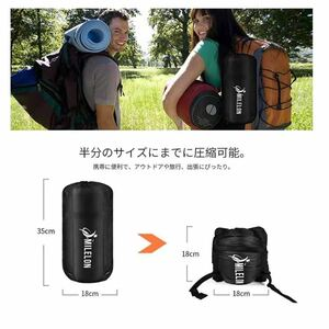 Milelon寝袋 封筒型 軽量 シュラフ 防水 コンパクト キャンプ 登山 車中泊 防災用 丸洗い可能 約1100g