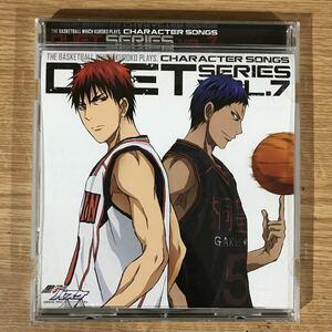 (B119)中古CD100円 TVアニメ 黒子のバスケ キャラクターソング DUET SERIES Vol.7