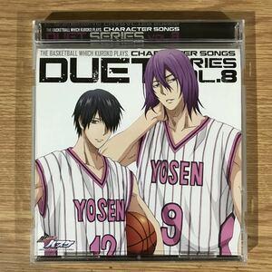 (B119)中古CD100円 TVアニメ 黒子のバスケ キャラクターソング DUET SERIES Vol.8