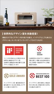 【大人気】バルミューダ スチームオーブントースター K05A ベージュ