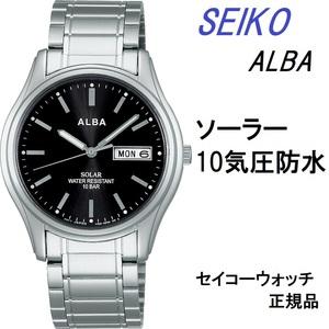 送料無料★特価 新品 保証付き★SEIKO ALBA ソーラー メンズ腕時計 AEFD566 セイコーウォッチ正規品★プレゼントにも最適