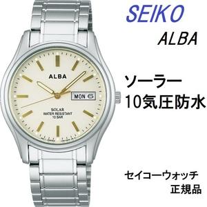送料無料★特価 新品 保証付き★SEIKO ALBA ソーラー メンズ腕時計 AEFD568 セイコーウォッチ正規品★プレゼントにも最適