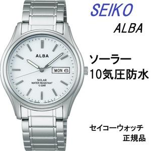 送料無料★特価 新品 保証付き★SEIKO ALBA ソーラー メンズ腕時計 AEFD567 セイコーウォッチ正規品★プレゼントにも最適