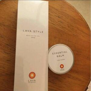 LAVA エッセンシャルバーム とラバスタイル