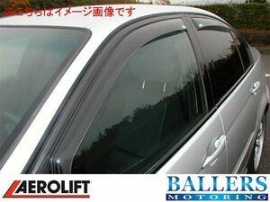 アウディ A4 8E B6 B7 セダン アエロリフト製 サイドバイザー ドアバイザー リア用 左右セット AUDI 品番:20/09X