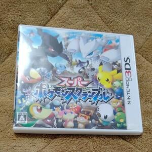3DSソフト スーパーポケモンスクランブル