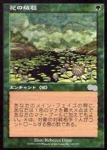 025207-009 US/USG 花の絨毯/Carpet of Flowers 日1枚 ▼