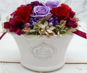 ★値下げラスト1個!プリザーブドフラワー グレースポットオーバル 紫&赤 誕生日祝 新築祝 結婚祝 出産祝 母の日 ギフト ★