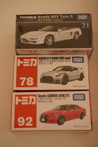 新品即決 トミカ  21ホンダNSX Ttype R、78ニッサンGT-R NISMO2020,92トヨタクラウンアスリート