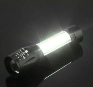 USBケーブル付き★懐中電灯 led USB 携帯充電 防水アウトドア★インドア