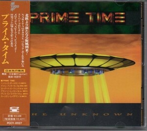 PRIME TIME プライム・タイム THE UNKNOWN 国内盤 CD 帯付き PCCY01127