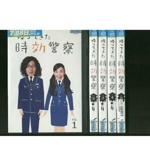 帰ってきた時効警察 DVD 全5巻 完結セット