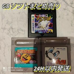ソフトまとめ売り ゲームボーイ ポケモンカードGB