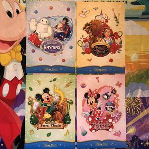 非売品 新エリアオープン記念デザイン ディズニーホテル宿泊者限定 ポストカード 4種セット はがき ディズニーランド 美女と野獣 ミニー
