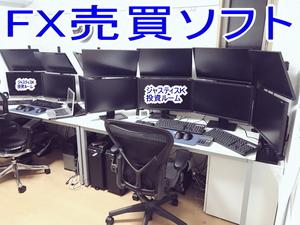 產品詳細資料,日本Yahoo代標|日本代購|日本批發-ibuy99|月500万稼げる■FX売買ソフト2021年■実績+1億3448万円突破★サポートあり★
