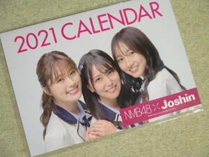 定形外送料込★新品未開封 NMB4 Joshinカレンダー 2021 (NMB48×Joshinカレンダー