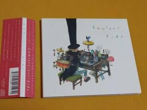 ◎美品CD Lumiere「kids」榊原香保里 オビあり