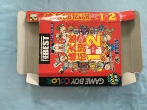 ゲームボーイカラー 桃太郎伝説1→2 Best版 箱のみ