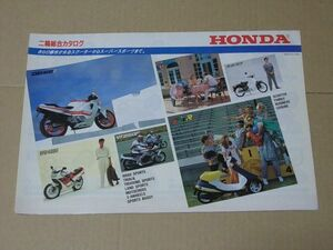 K202 即決 旧車オートバイカタログ ホンダ 二輪総合カタログ CBR400R/VFR400R/VT250F/DJ1R/スーパーカブ他