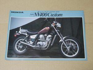 K197 即決 旧車オートバイカタログ ホンダ NV400 CUSTOM