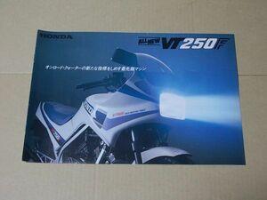 K213 即決 旧車オートバイカタログ ホンダ VT250F