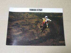 K229 即決 旧車オートバイカタログ ヤマハ XT250T 昭和58年