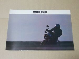 K226 即決 旧車オートバイカタログ ヤマハ XS400 昭和58年
