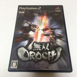 無双OROCHI PS2 ソフト