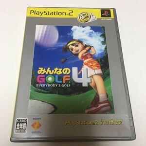 みんなのGOLF4(PlayStation 2 the Best) PS2