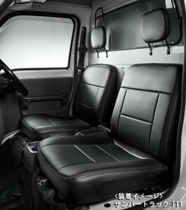 【Azur/アズール】 フロントシートカバー ヘッドレスト一体型 スバル サンバートラック グランドキャブ S201J/S211J/S500J/S510J [AZ08R02]
