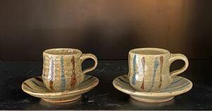 陶器 コーヒーカップ&ソーサー 柄違いペア