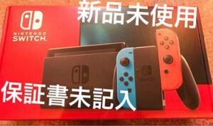 新品 新型 任天堂スイッチ本体 ネオンブルー ネオンレッド 送料無料