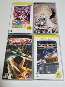 PSP 人気タイトル 4本セット